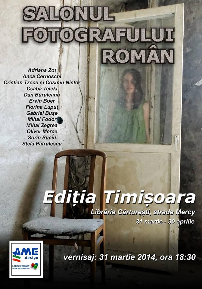 Salonul fotografului roman